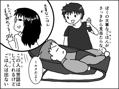 f:id:munyasan:20170614234917p:plain