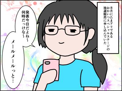 f:id:munyasan:20170618000218p:plain