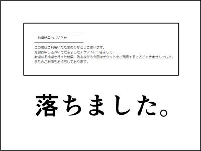f:id:munyasan:20170618000225p:plain