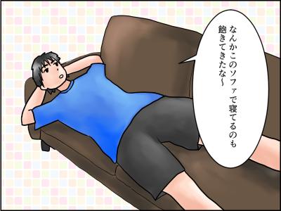 f:id:munyasan:20170619140253p:plain