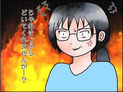 f:id:munyasan:20170619140255p:plain
