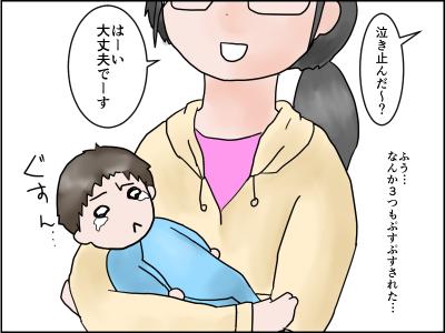 f:id:munyasan:20170619172008p:plain
