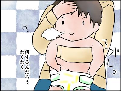 f:id:munyasan:20170619231219p:plain