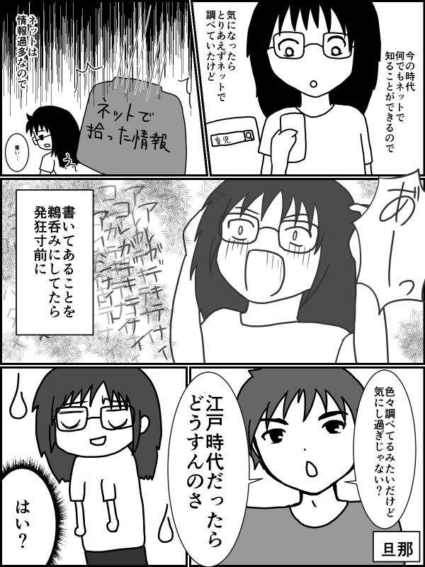f:id:munyasan:20170621211025p:plain