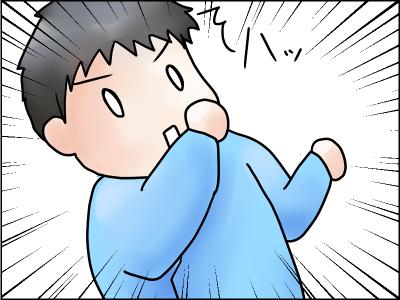 f:id:munyasan:20170623191833p:plain