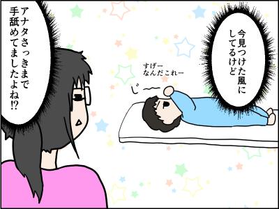 f:id:munyasan:20170623191842p:plain