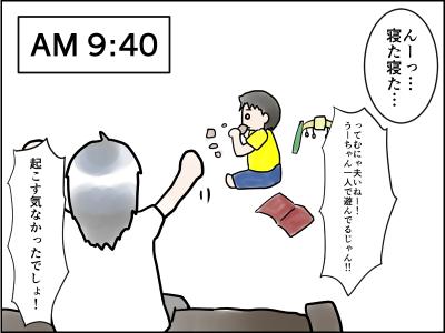 f:id:munyasan:20170625132625p:plain