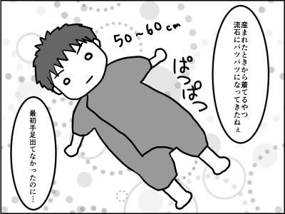 f:id:munyasan:20170626132752p:plain