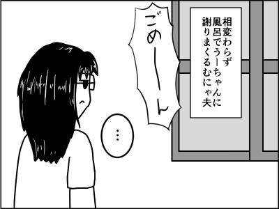 f:id:munyasan:20170627221240p:plain