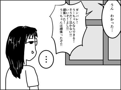 f:id:munyasan:20170627221253p:plain