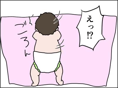 f:id:munyasan:20170629230741p:plain