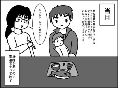 f:id:munyasan:20170629232508p:plain