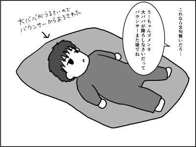f:id:munyasan:20170701233507p:plain