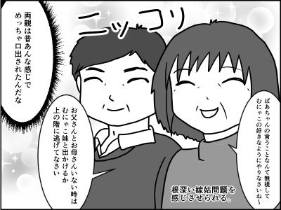 f:id:munyasan:20170701233552p:plain