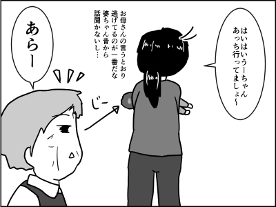 f:id:munyasan:20170701233621p:plain