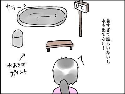 f:id:munyasan:20170703221154p:plain