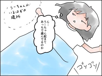 f:id:munyasan:20170704174802p:plain
