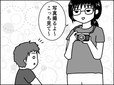 f:id:munyasan:20170706002240p:plain