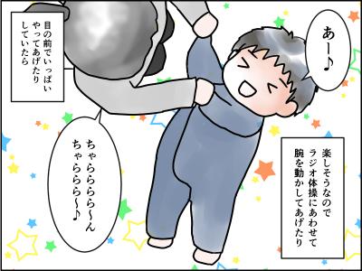 f:id:munyasan:20170706230144j:plain