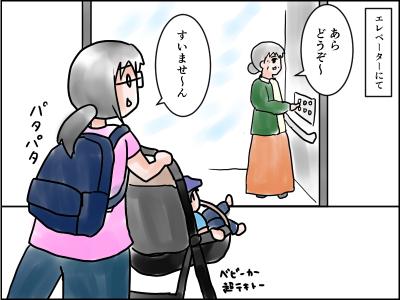 f:id:munyasan:20170708004718j:plain