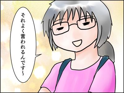 f:id:munyasan:20170708004731j:plain
