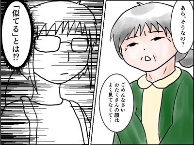 f:id:munyasan:20170708004740j:plain
