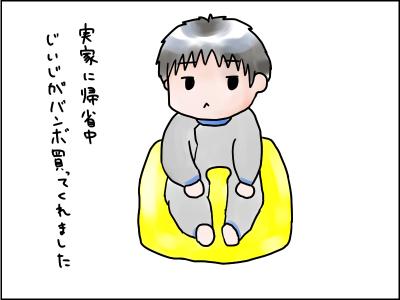 f:id:munyasan:20170710220721j:plain