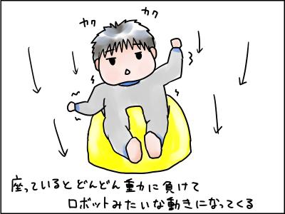 f:id:munyasan:20170710220724j:plain
