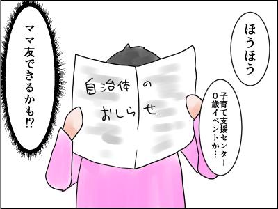 f:id:munyasan:20170711222923j:plain
