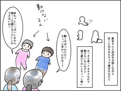 f:id:munyasan:20170711222932j:plain