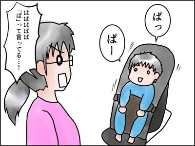 f:id:munyasan:20170714010742j:plain