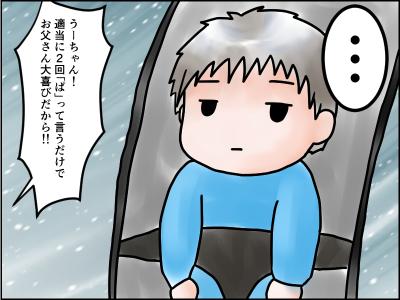 f:id:munyasan:20170714010750j:plain