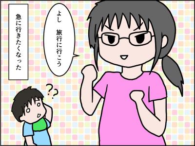 f:id:munyasan:20170719231637j:plain