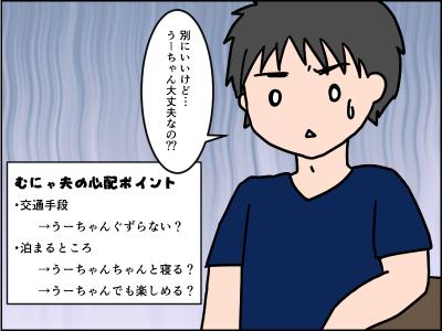 f:id:munyasan:20170719231639j:plain