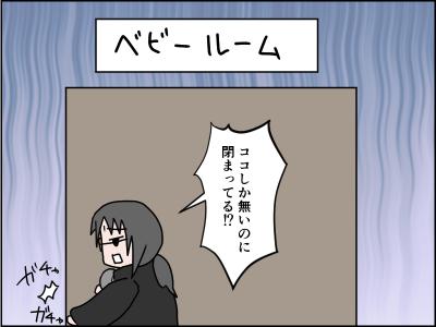 f:id:munyasan:20170721111142j:plain