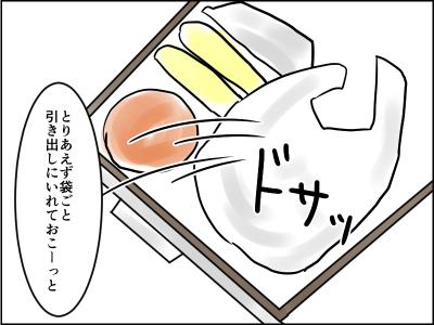 f:id:munyasan:20170724005355j:plain