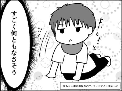 f:id:munyasan:20170725002858j:plain