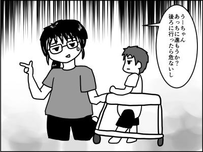f:id:munyasan:20170725140029j:plain