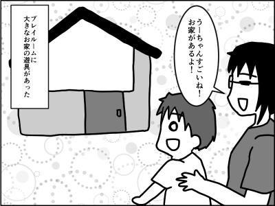 f:id:munyasan:20170727013021j:plain