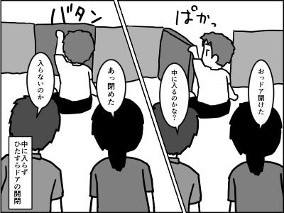 f:id:munyasan:20170727013025j:plain