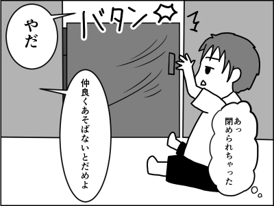 f:id:munyasan:20170727013033j:plain