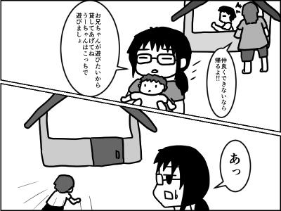 f:id:munyasan:20170727013051j:plain