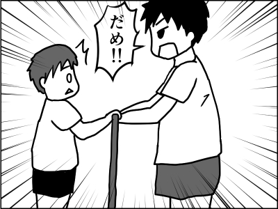 f:id:munyasan:20170727013057j:plain