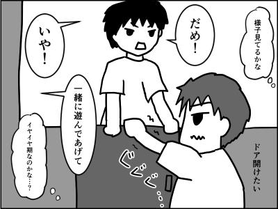 f:id:munyasan:20170727015118j:plain