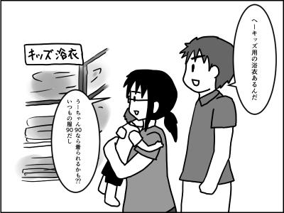 f:id:munyasan:20170728002252j:plain