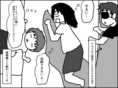 f:id:munyasan:20170730114032j:plain
