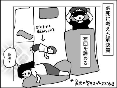 f:id:munyasan:20170730114037j:plain