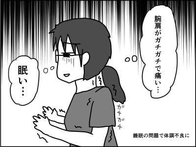 f:id:munyasan:20170730114308j:plain
