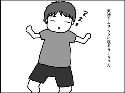 f:id:munyasan:20170731001528j:plain