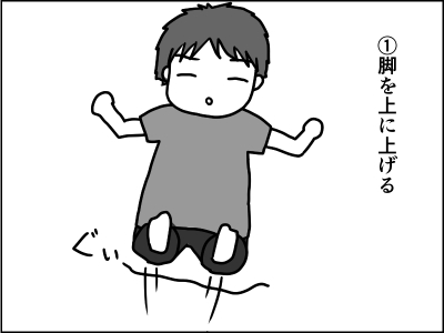 f:id:munyasan:20170731001532j:plain